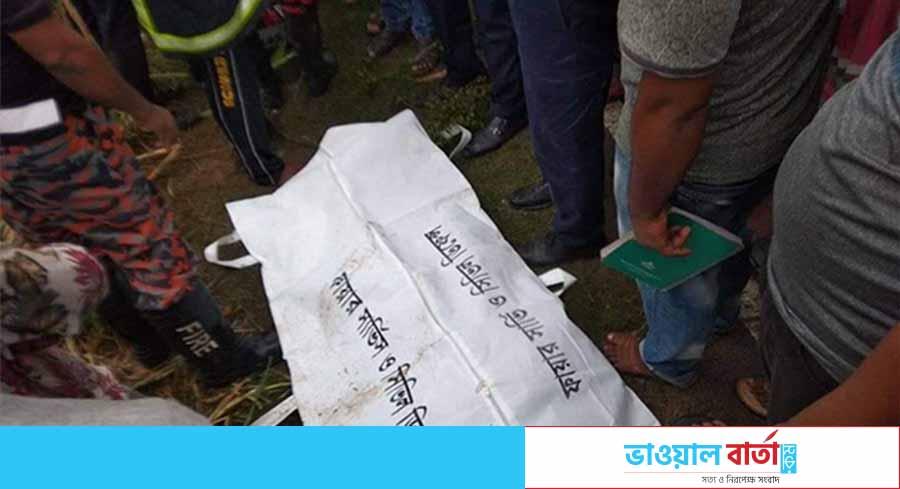কালিগঞ্জে বৈদ্যুতিক খুঁটি ভেঙ্গে পিকআপ চালকের মৃত্যু