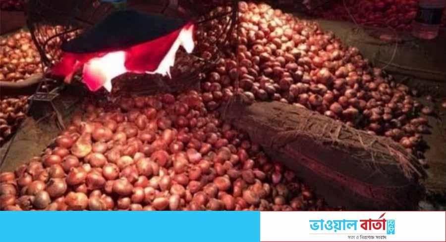 বাংলাদেশ যেসব দেশ থেকে আমদানি করে খাদ্যপণ্য
